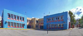 Πρόγραμμα σχολείου
