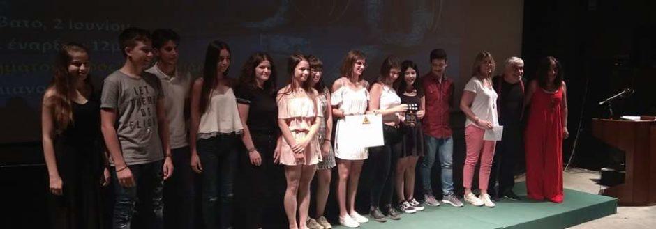 Βραβείο καλύτερης ταινίας στο 4ο Λύκειο Καλαμάτας