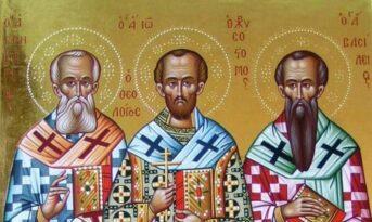 Αφιέρωμα στους τρεις Ιεράρχες