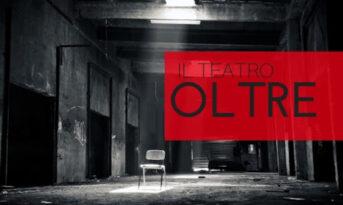 Συνεργασία του 4ου ΓΕΛ με το διεθνές δίκτυο θεατρικών δράσεων Rete Otis